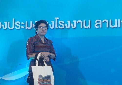 งาน Samutsakhon on the show